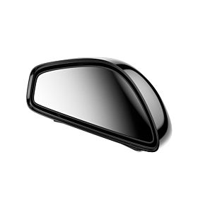 Baseus ACFZJ-02 Large View Reversing Auxiliary Mirror