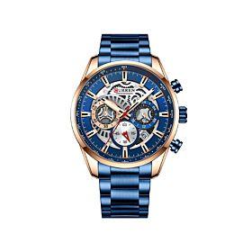 CURREN 8391BRG Quartz Digital Men's Watch