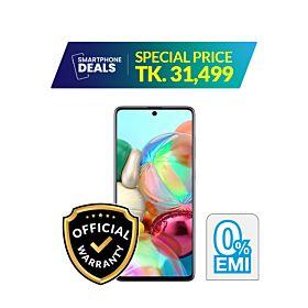 Samsung Galaxy A71 8GB/128GB
