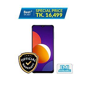 Samsung Galaxy M12 6GB/128GB