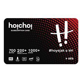 Hoichoi 6 Months Subscription (1 Stream)