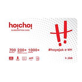 Hoichoi 3 Months Subscription (1 Stream)