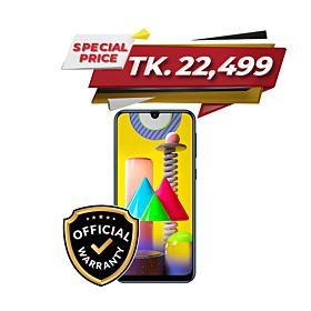 Samsung Galaxy M31 8GB/128GB