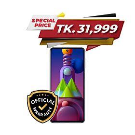 Samsung Galaxy M51 8GB/128GB
